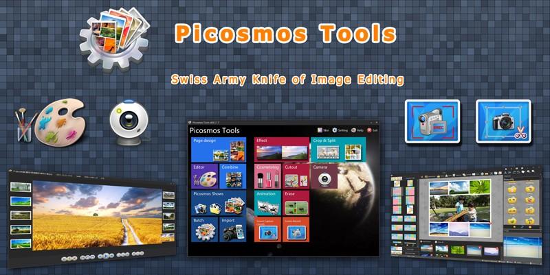 برنامج Picosmos Tools لتحرير الصور